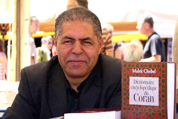 رحيل الجزائري الذي ترجم القرآن إلى الفرنسية