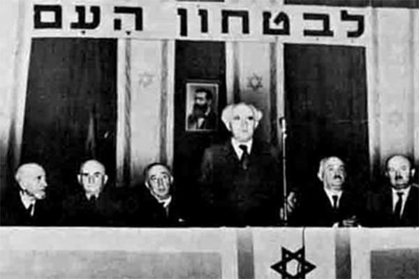الصهيونية الخبيثة