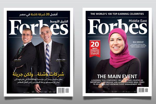 فرصة توظيف في مجلة فوربس بدبي