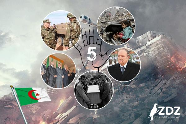 5 أشياء تمنع وقوع الربيع العربي بالجزائر