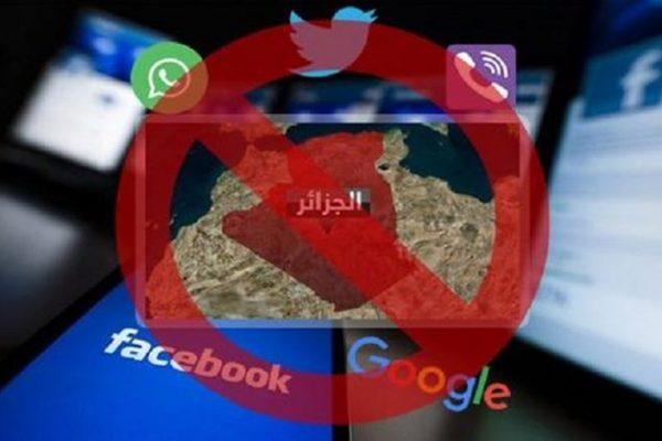 حملة أمنية ضد المدوّنين في الجزائر.. وإسرائيل متّهمة!