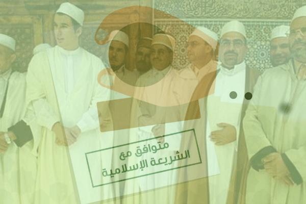 الأئمة في الجنة بقرار وزاري!!!