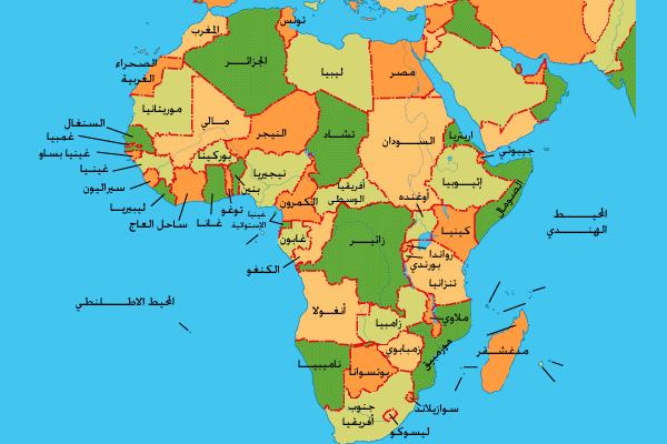 عودة العرب إلى إفريقيا.. إمكانية ما زالت متاحة