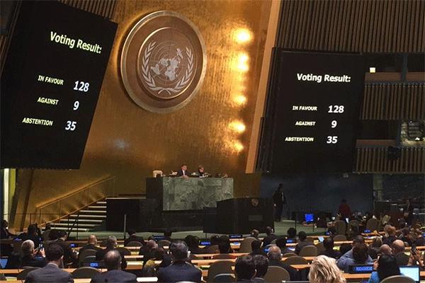 71 دولة صوتت للقدس وليس 128!؟