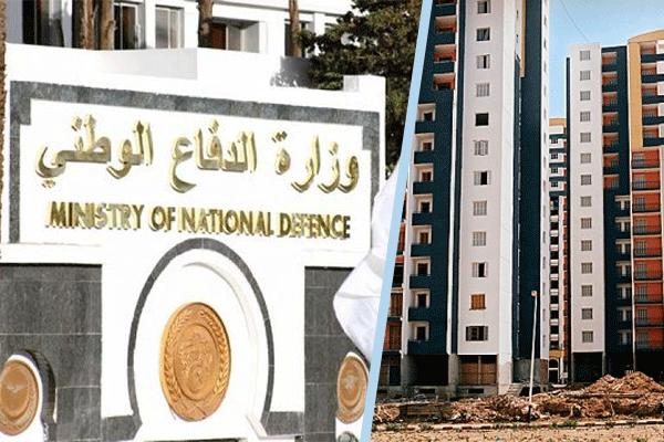 وزارة الدفاع تقرر المشاركة في إنجاز مشاريع السكن!