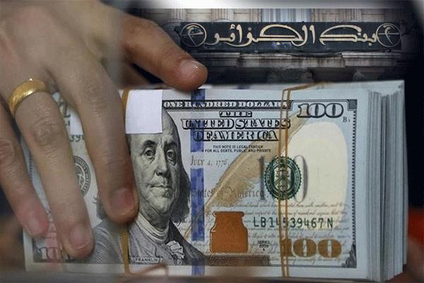 الجزائر تفقد 100 مليار دولار من احتياطي الصرف