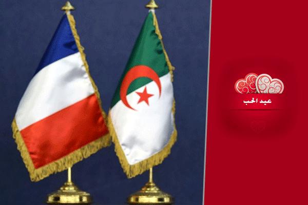 المركز الثقافي الفرنسي بالجزائر، وعيد الحب؟؟؟