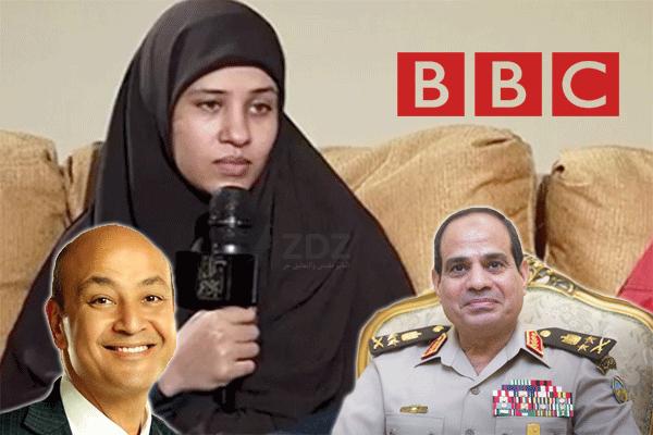 """""""عيون"""" زبيدة.. BBC.. وإمبراطورية العسكر في مصر!"""