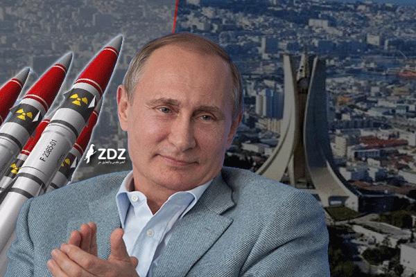 هل سيستخدم بوتين السلاح النووي لحماية الجزائر؟!