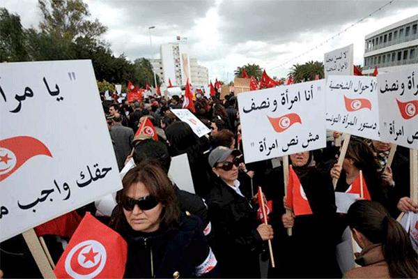 هل ستتحقق المساواة في الميراث بتونس؟