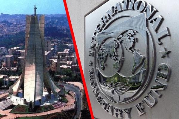 الأفامي يريد إغراق الجزائر في الديون مجددا