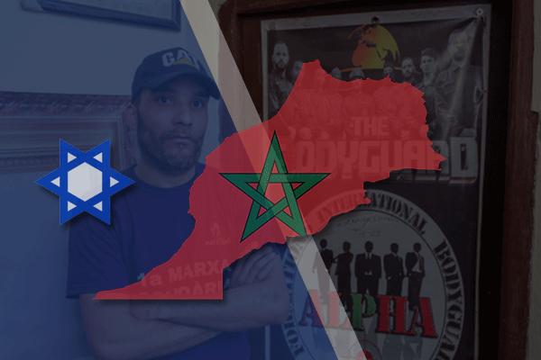 معهد ألفا الإسرائيلي في المغرب.. عينه على الجزائر..!