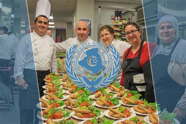 موسيقى وكسكسي جزائري في قلب الأمم المتحدة