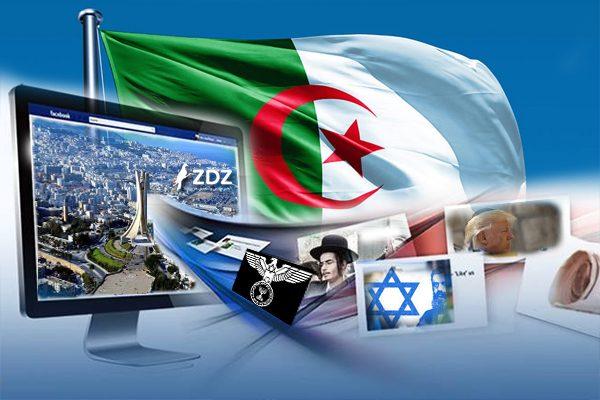 هكذا تستهدف الدعاية الصهيونية إعلامياً الجزائر!
