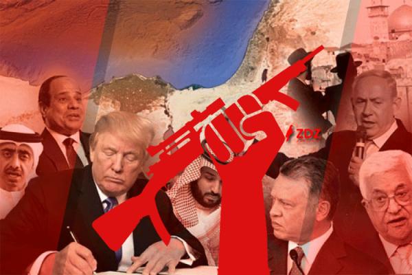 المقاومة الفلسطينية عازمة على إلغاء صفقة القرن الأمريكية