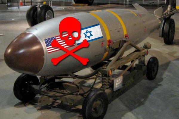 هكذا تحمي أمريكا السّلاح النووي الصهيوني