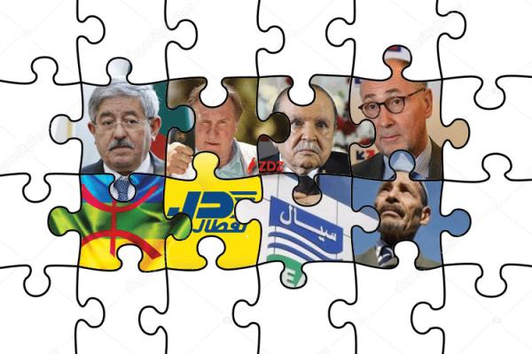 Puzzle.. الصورة اكتملت!