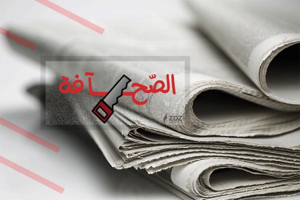 آفة الصح في الصحافة