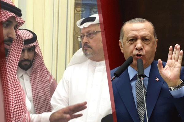 """مقتل خاشقجي.. """"أصابع"""" أردوغان تقترب من بن سلمان!"""