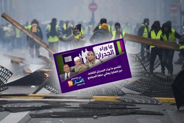 """أكذوبة """"الديموقراطية"""" في فرنسا.. وجريمة """"النهار"""" في الجزائر!"""