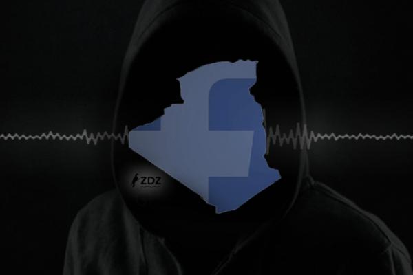 """""""مرتزقة"""" يسيطرون على صفحات الفيسبوك الكبرى في الجزائر!"""