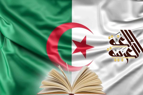 العربية.. بين تقصير المستبدين وواجب المثقفين