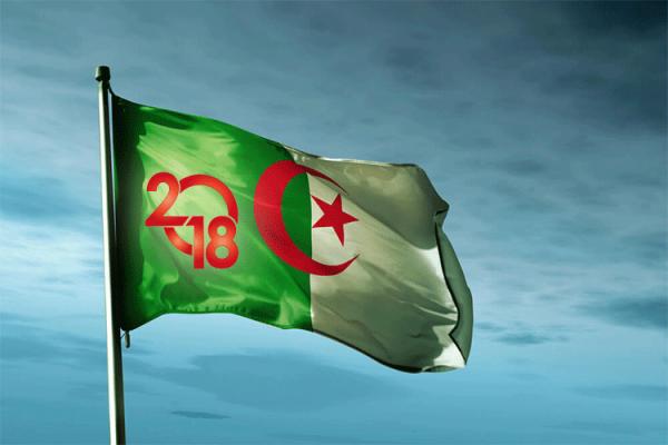 الجزائر تودع 2018 بالكثير من الدموع..!