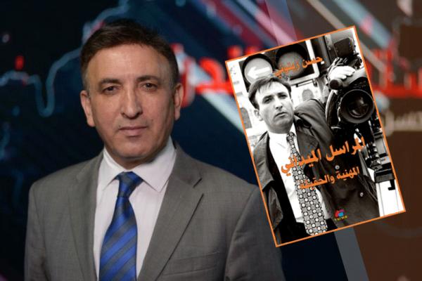 مواقف جزائري في بؤر التوتر والنزاعات الساخنة!!!