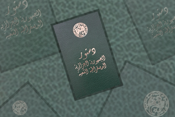 خرقالدستور المخروق!!!…