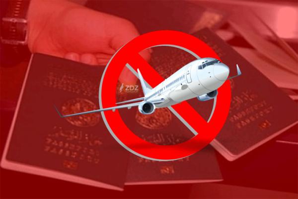 عن قوائم الممنوعين من السفر