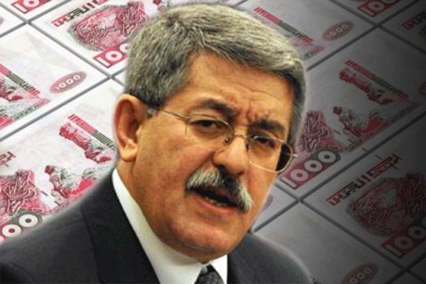 """بنك الجزائر يوجه تهم """"الخيانة"""" لأحمد أويحيى!"""