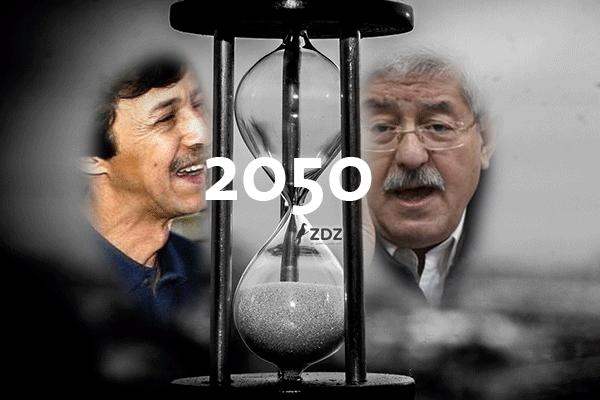 ماذا سيحدث لأويحيى والسعيد.. سنة 2050؟!