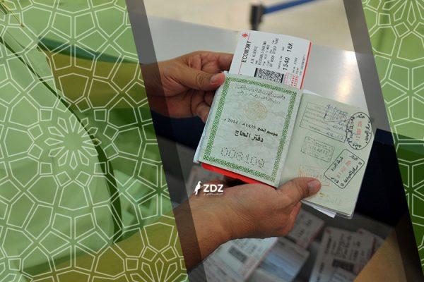 جوازات الحج.. الوجه الآخر للفساد الرئاسي!