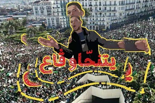 """دلالات """"الركائز الثلاث"""" للحراك الشعبي الجزائري.."""