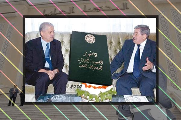 سقطات مقصودة لمتابعات محمودة