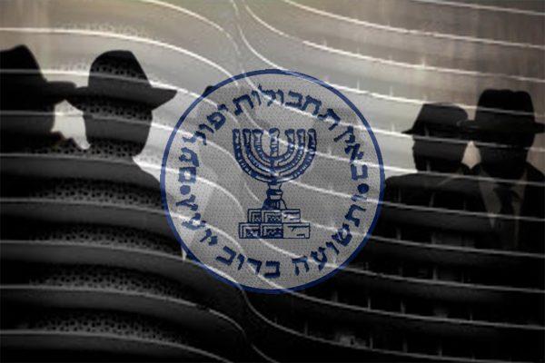 الموساد الإسرائيلي.. بين الأسطورة والحقيقة..!