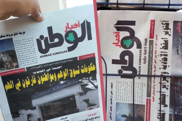 في العصر الرقمي.. جريدة ورقية جديدة بالجزائر