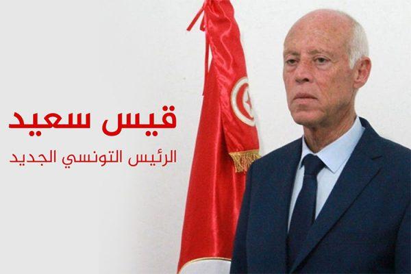 رسالة من جزائري مقهور إلى الرئيس قيس سعيد