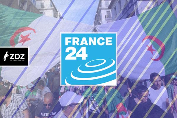 """""""فرانس 24"""" تبدأ """"حربا قذرة"""" ضد الجزائر..!"""