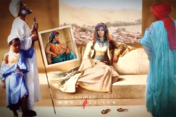 بنت الخص.. أميرة جزائرية هزمت جيشا بلباس ونعاج!