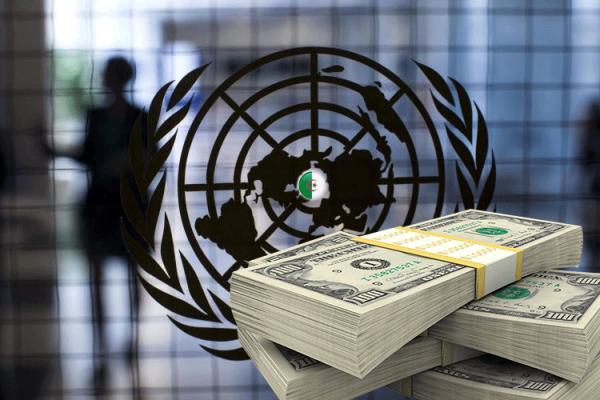 الجزائر تلجأ للأمم المتحدة لاستعادة أموال العصابة!