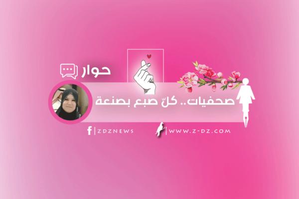 """""""صحفيات كل صبع بصنعة"""".. إبداع خارج قاعات التحرير!"""
