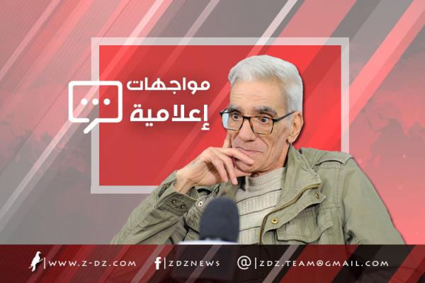 """إطرح سؤالك على الإعلامي والمترجم """"عبد العزيز بوباكير"""""""