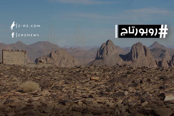 أَسَكْرَمْ.. سحر جمال الطبيعة في صحراء الجزائر