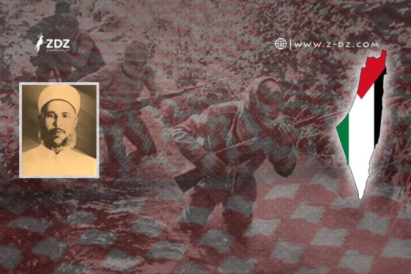 مقاتِلون جزائريون في صفوف ثورة عز الدين القسّام