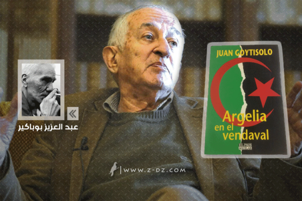 خواتيسولو… الجزائر المعذّبة