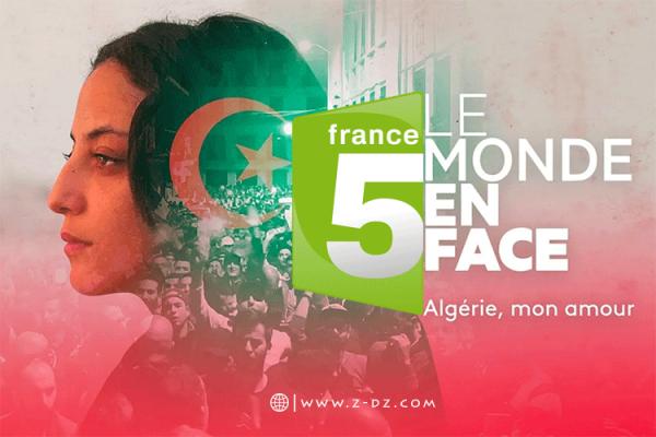 """""""الجزائر حبيبتي""""، الفيلم الوثائقي المسموم!"""
