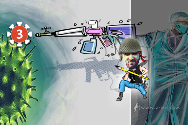 """الكاريكاتير في مواجهة """"كورونا"""".. المجموعة الثالثة"""