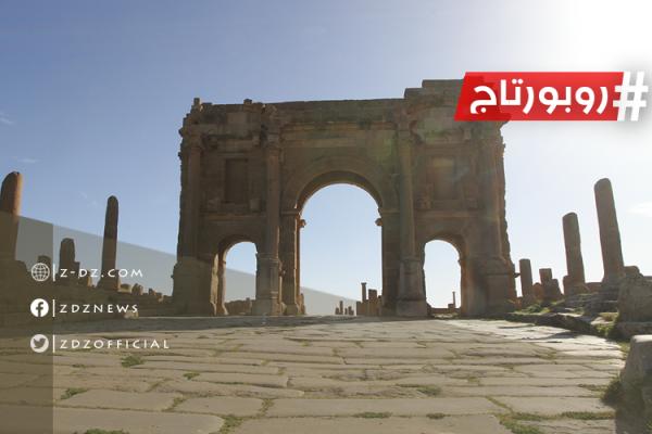 """صفحات من تاريخ المدينة المربعة """"تيمقاد"""""""
