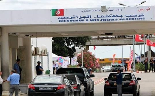 لإعادة فتح حدودها للسياحة.. تونس تستثنِ الجزائريين